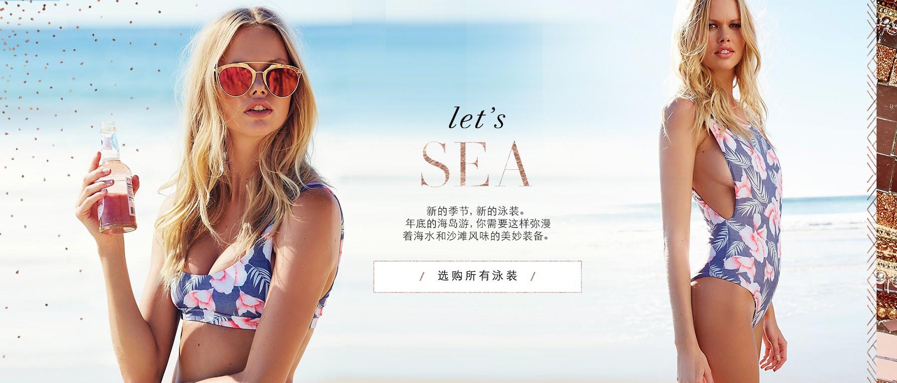 Shop All Swimwear at Free People