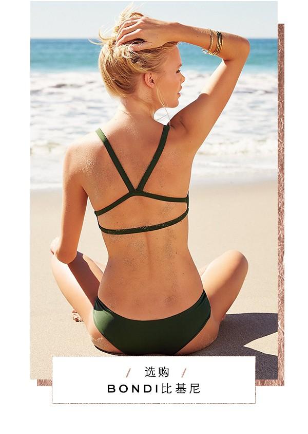 Shop the Bondi Bikini Bottoms
