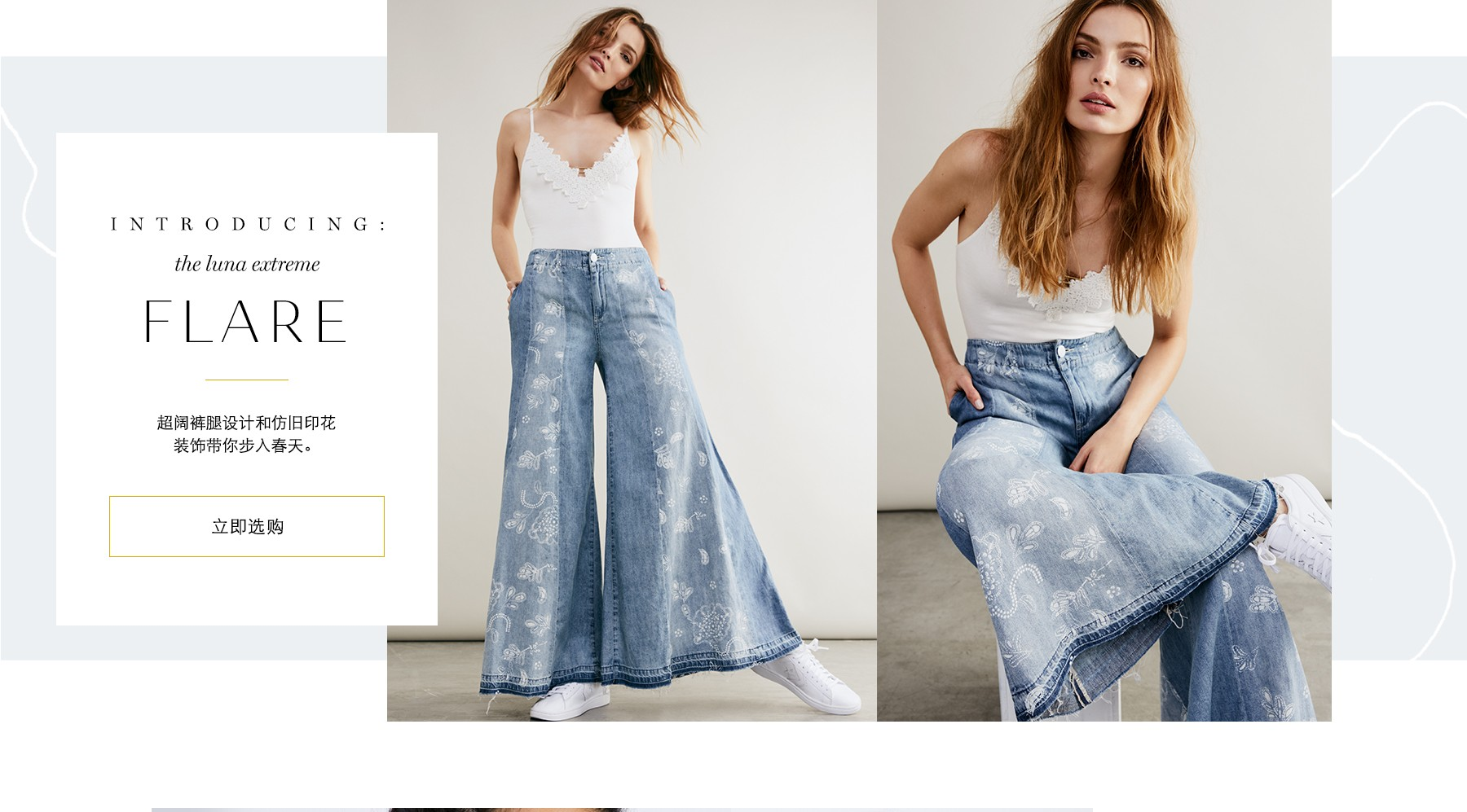 Shop Luna Extreme Flare at Free People