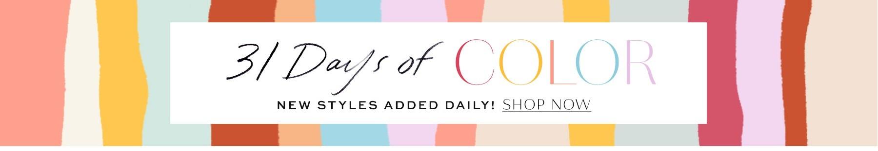 Shop the Color Shop