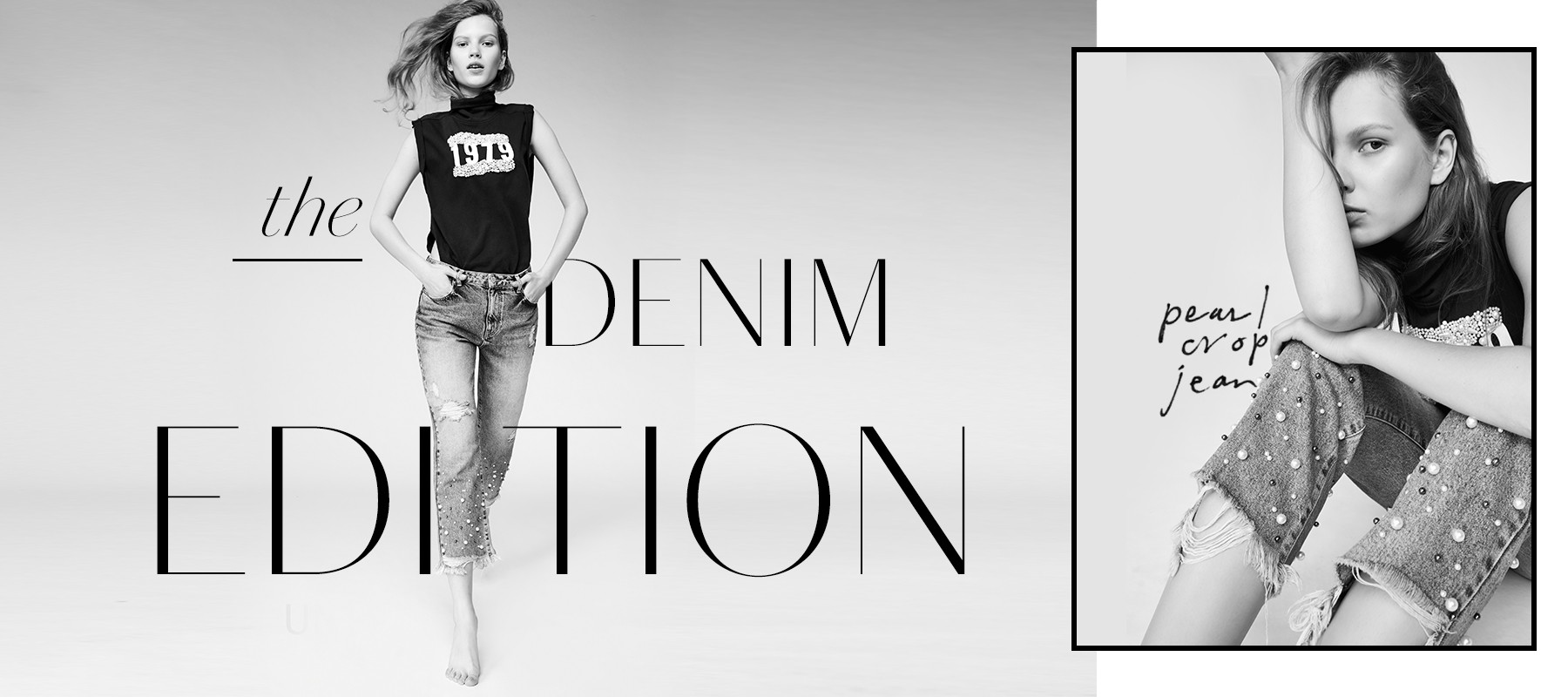 Shop the Denim Edition Lookbook