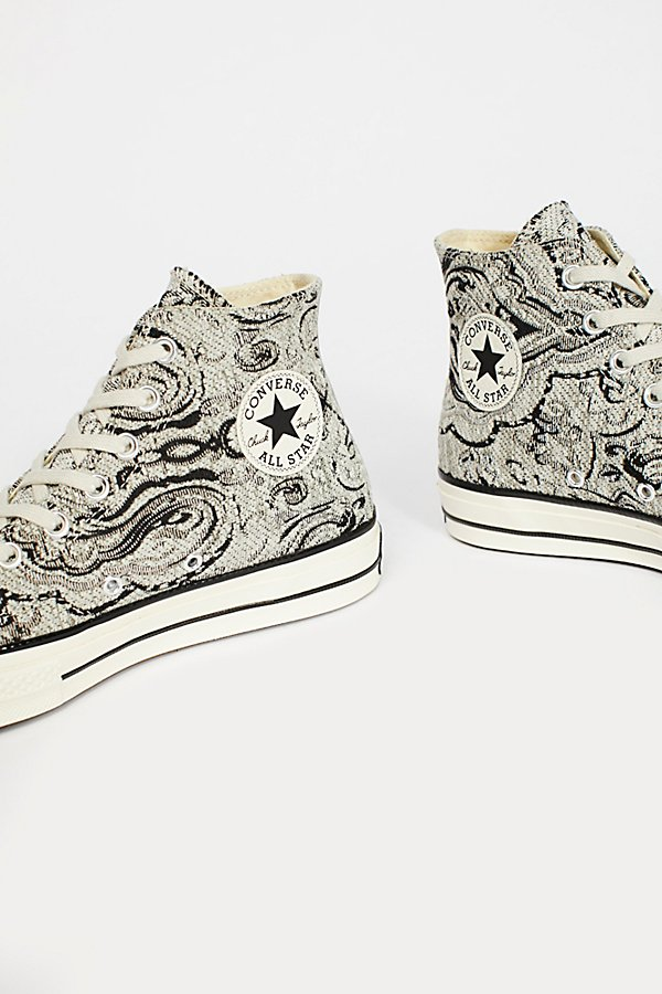 Slide View 1: Brocade High Top Trainer