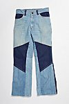 Thumbnail View 6: Vintage 1970s Multitone Denim Set