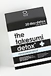 Thumbnail View 2: Kaia Naturals Takesumi 30 Day Detox