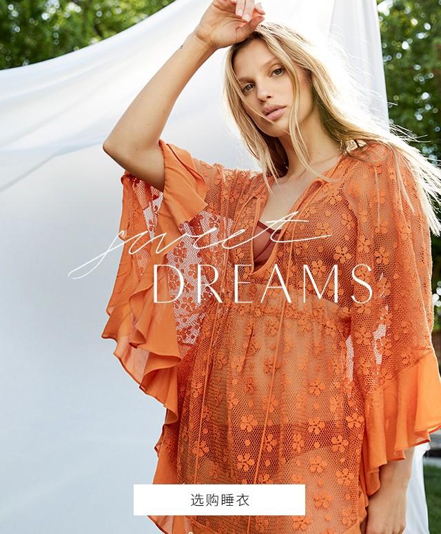 Shop Robes & Nighties